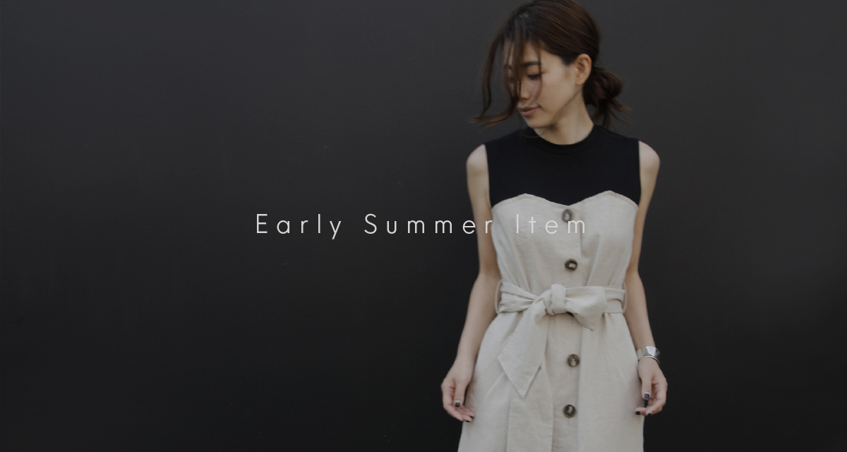 early summer item