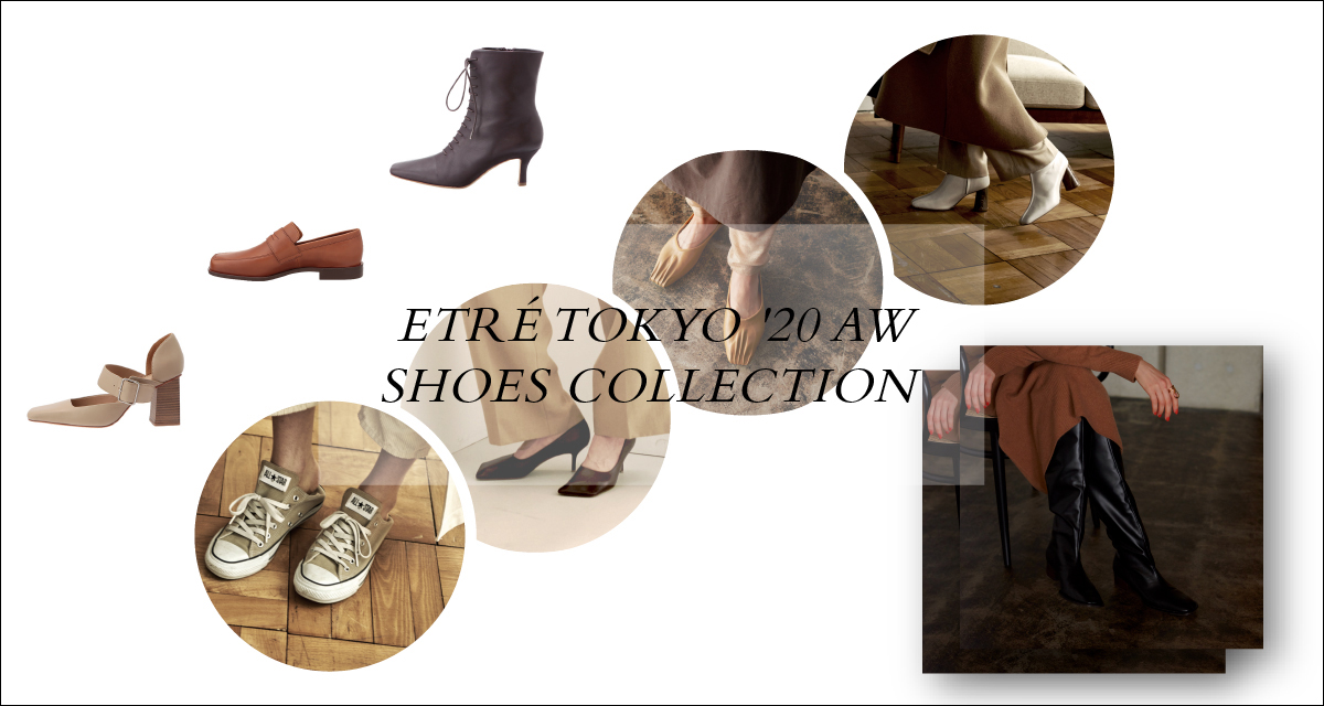 20 aw shoes collection