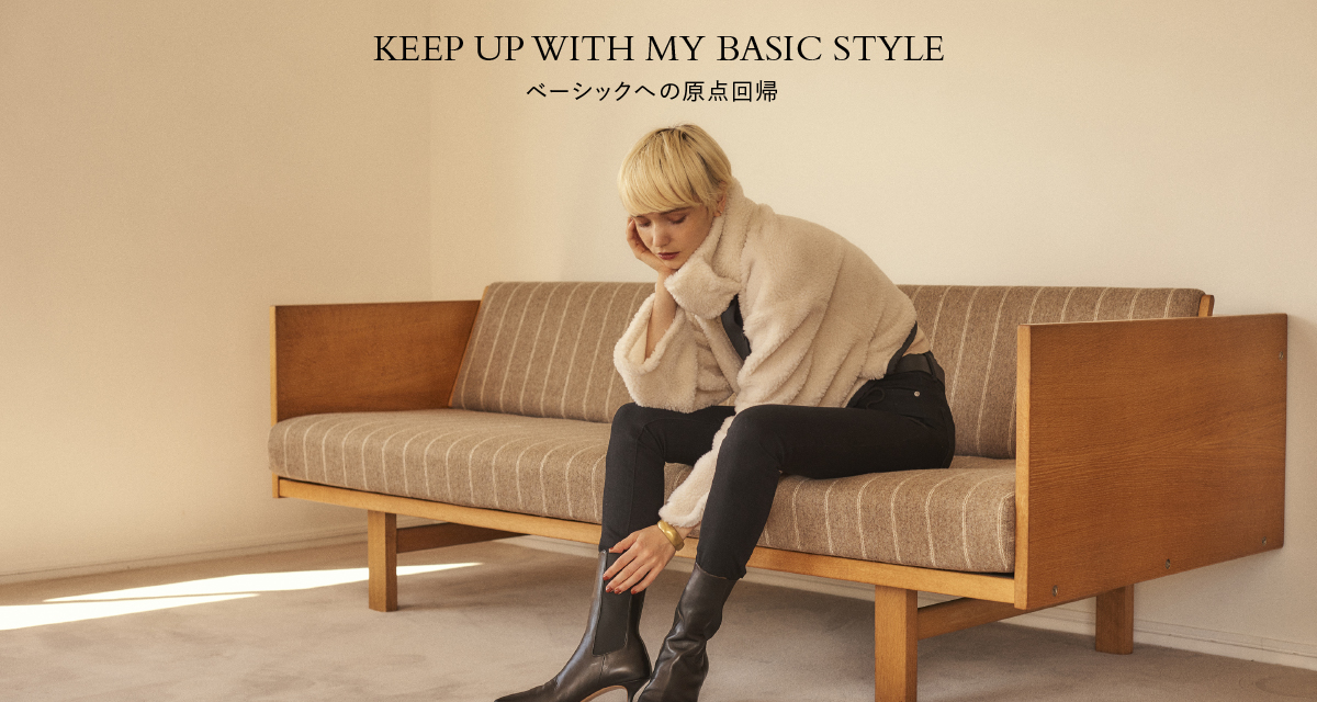 keep up with my basic style