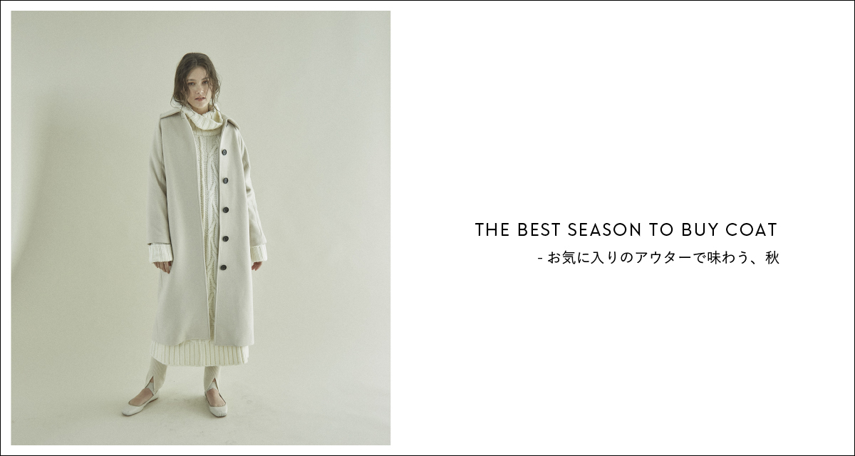 best season to buy coat