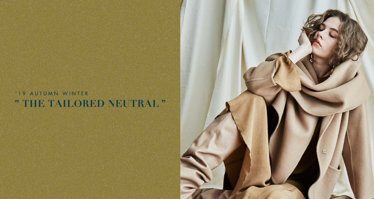 tailored neutral